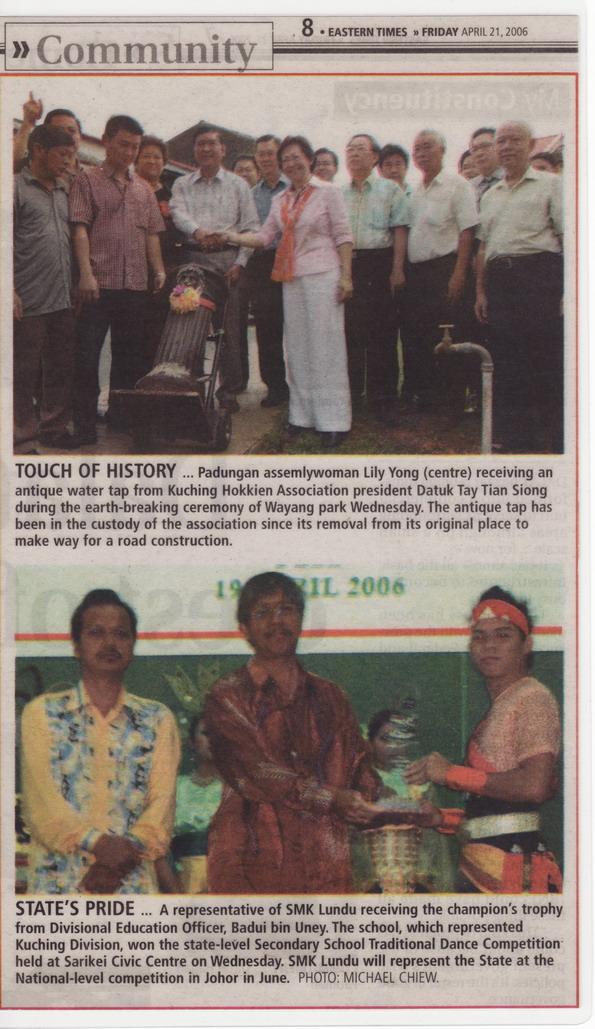 Johan Pertandingan Tarian Sekolah-sekolah Menengah Peringkat Negeri Sarawak di Sarikei, April 2006.