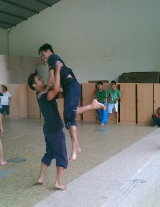 Lompat!