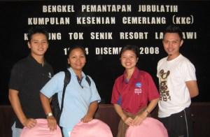 Barisan JSBN dari Kepulauan Borneo