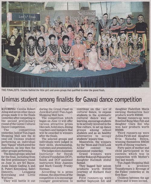 Tun Jugah Dance News