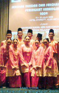 SMK Pending Kebangsaan 09