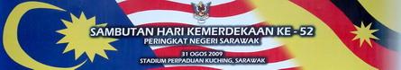 Banner Merdeka