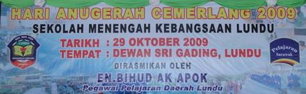 Banner APC 2009