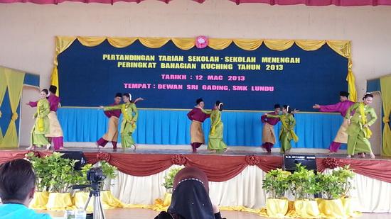 SMK Pending